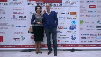 Саммит Retail Business Russia&CIS 2013